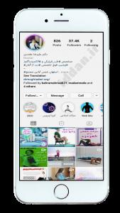 مدیریت شبکه های اجتماعی در اصفهان