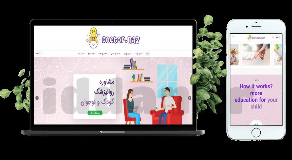 طراحی سایت پزشکی خارج از کشور